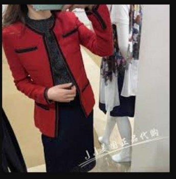 Foto Carousel Producto: Abrigo rojo GoTrendier