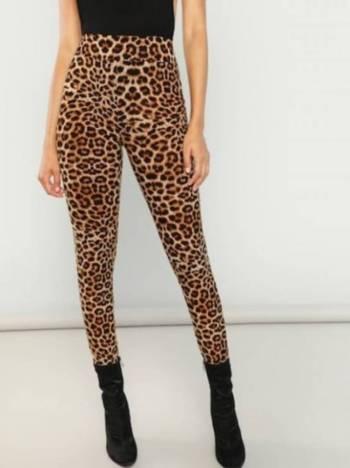 Foto Carousel Producto: Leggins con print de leopardo GoTrendier