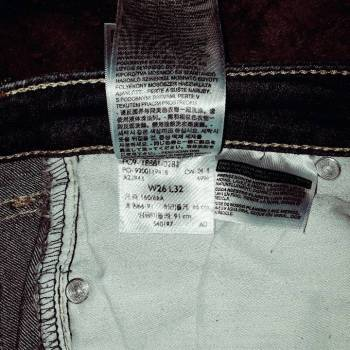 Foto Carousel Producto: Jeans Levi's GoTrendier