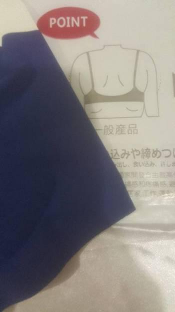 Foto Carousel Producto: Top bra costura invisible GoTrendier
