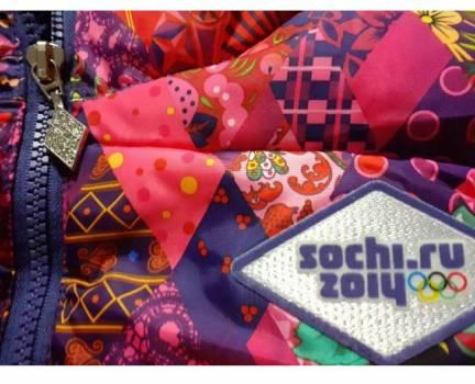 Foto Carousel Producto: Chaleco olímpico multicolor GoTrendier