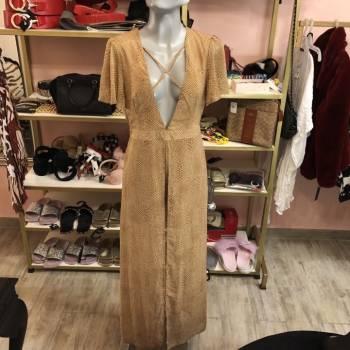 Foto Carousel Producto: Vestido animal print Material Girl GoTrendier